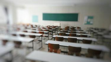 【通学講座いろいろ】合格率付き!通関士試験の講座は、ご近所に穴場の講座があるかも!